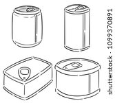 vector set of can | Shutterstock .eps vector #1099370891