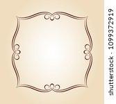 elegant frame.vector... | Shutterstock .eps vector #1099372919