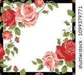 flowers pattern for textile ... | Shutterstock .eps vector #1099379771