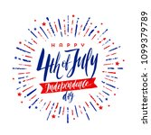 4th of july  independence day   ... | Shutterstock .eps vector #1099379789