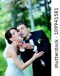 beautiful wedding couple... | Shutterstock . vector #109941581