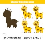 shadow matching game for... | Shutterstock .eps vector #1099417577