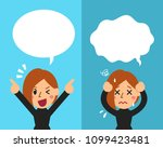 vector cartoon woman expressing ... | Shutterstock .eps vector #1099423481