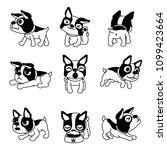 set of vector cartoon character ... | Shutterstock .eps vector #1099423664