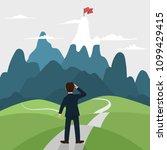 vector illustration way to... | Shutterstock .eps vector #1099429415