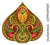 colored decorative pike ... | Shutterstock . vector #1099439504