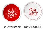 sale up to 80  stickers | Shutterstock .eps vector #1099453814