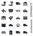 set of vector isolated black... | Shutterstock .eps vector #1099460675
