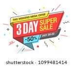 3 day super sale banner... | Shutterstock .eps vector #1099481414