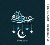 eid mubarak greeting card with... | Shutterstock .eps vector #1099497857