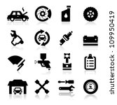 auto repair icons | Shutterstock .eps vector #109950419