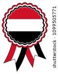 yemen award ribbon vector in... | Shutterstock .eps vector #1099505771