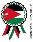 jordan award ribbon vector in... | Shutterstock .eps vector #1099506344