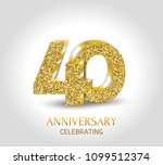 40th anniversary card template... | Shutterstock .eps vector #1099512374