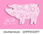 2019 happy new year greeting... | Shutterstock .eps vector #1099543397
