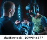 two man fighters training... | Shutterstock . vector #1099546577
