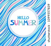 sea background with lettering... | Shutterstock .eps vector #1099557839