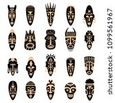 set of african tribal masks.... | Shutterstock .eps vector #1099561967