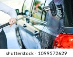 car wash or cleaning with hight ... | Shutterstock . vector #1099572629