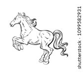 vector hand drawn illustration... | Shutterstock .eps vector #1099582931
