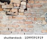 cracked concrete vintage brick... | Shutterstock . vector #1099591919