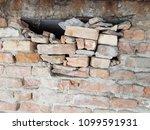 cracked concrete vintage brick... | Shutterstock . vector #1099591931
