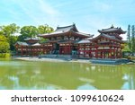 kyoto  japan   may 12  2018... | Shutterstock . vector #1099610624