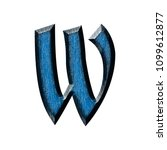 Blue Wood Letter W  Lowercase ...
