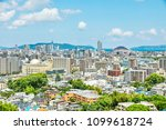 landscape of fukuoka city | Shutterstock . vector #1099618724