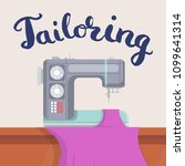 tailor shop banner with modern... | Shutterstock .eps vector #1099641314