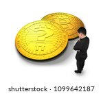 thinking businessman looking at ... | Shutterstock . vector #1099642187