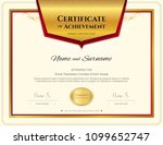 luxury certificate template... | Shutterstock .eps vector #1099652747