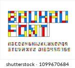 bauhaus font set | Shutterstock .eps vector #1099670684