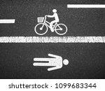 bike lane walk way pedestrian...   Shutterstock . vector #1099683344