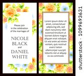 romantic invitation. wedding ... | Shutterstock . vector #1099693631