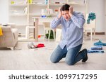 man found his house after...   Shutterstock . vector #1099717295