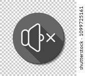 volume mute icon. flat icon ...