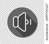 volume min icon. flat icon ...