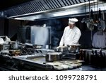 chef working on the kitchen | Shutterstock . vector #1099728791