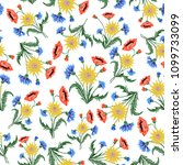 floral embroidery seamless... | Shutterstock . vector #1099733099