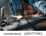 young man lying on hand... | Shutterstock . vector #1099777991