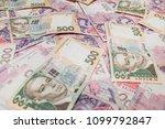 ukrainian hryvnia. banknotes ... | Shutterstock . vector #1099792847