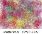 abstract mandala graphic design ... | Shutterstock . vector #1099813727