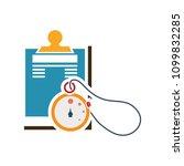 vector medical report  patient... | Shutterstock .eps vector #1099832285