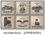 vintage colored posters set... | Shutterstock .eps vector #1099836941