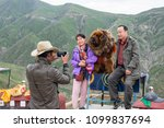 tibet   china  aug 2017  the... | Shutterstock . vector #1099837694