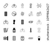 illness icon. collection of 25... | Shutterstock .eps vector #1099862627
