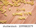 pasta forming the text 2018... | Shutterstock . vector #1099882079