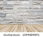 stone wall texture room | Shutterstock . vector #1099889891