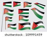 set of flags of jordan vector...   Shutterstock .eps vector #109991459